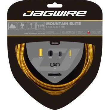 Набор рубашек и тросиков переключения Jagwire Road Elite Link Shift Kit, золотой, RCK552