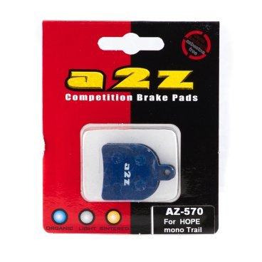 Тормозные колодки A2Z Hope Mono Trial, синий, AZ-570 фото