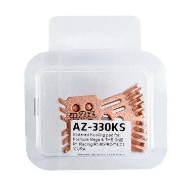 Тормозные колодки A2Z Formula Mega & THE ONE, R1/RX/RO, с радиатором, золотистый, AZ-330KS