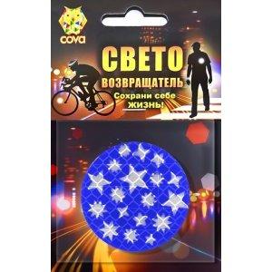 Значок велосипедный, световозвращающий COVA™ Калейдоскоп, синий, ? 50ммРазное<br>Значок велосипедный, световозвращающий COVA™ Калейдоскоп, цвет синий, размер ? 50мм