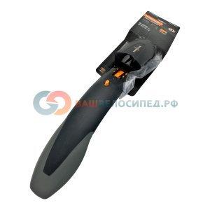 Крыло велосипедное SKS Shockblade 26