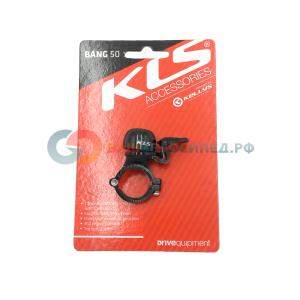 Звонок велосипедный мини KLS BANG 50, 23мм, ударный, с метрическим винтом, золотистый